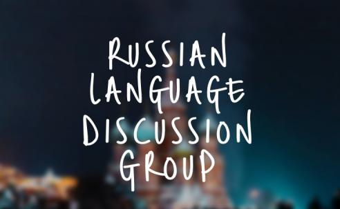 Russian Language Group